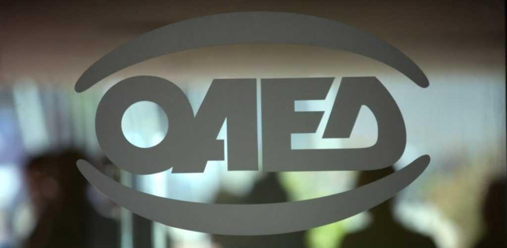 OAEΔapp: Από σήμερα 40 υπηρεσίες του ΟΑΕΔ με ένα κλικ από το κινητό σας