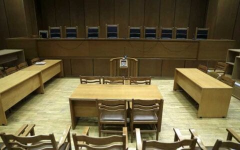 Καταργείται μετά από 70 χρόνια ο νόμος περί καταχραστών του Δημοσίου 1