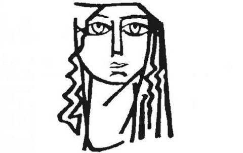 Σύλλογος Γυναικών Πτολεμαΐδας: Κοπή βασιλόπιτας 1
