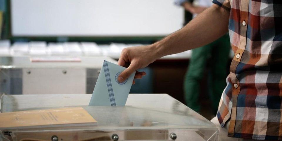 Αλλαγές στον «Κλεισθένη Ι»: Στο +50% οι υποψήφιοι σύμβουλοι -40% οι γυναίκες 1
