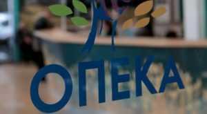 ΟΠΕΚΑ: Πότε μπαίνουν τα λεφτά για ΚΕΑ, επίδομα παιδιού, ενοικίου, γέννας, προνοιακά επιδόματα Μαΐου