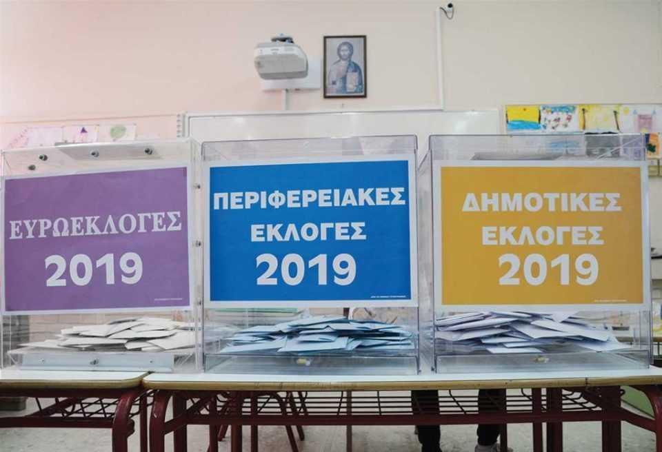 LIVE τα αποτελέσματα ευρωεκλογών και περιφερειακών-δημοτικών εκλογών 1