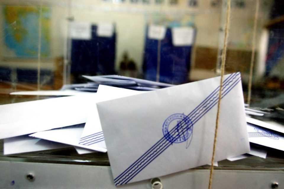 Εκλογές 2019: Μάθε που ψηφίζεις με ένα κλικ! 1