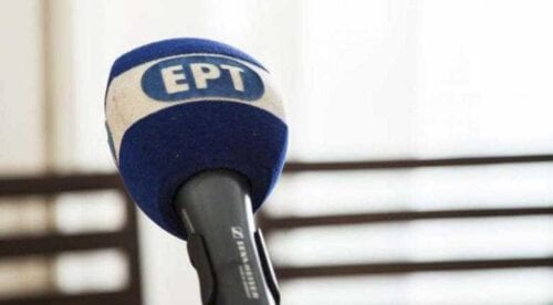 24ωρες επαναλαμβανόμενες απεργίες στην ΕΡΤ 1