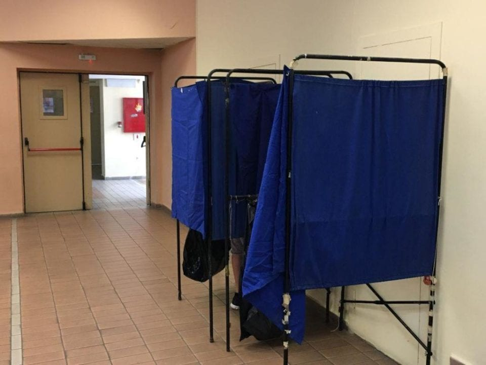 δύο εκλογικά τμήματα για τέσσερις κάλπες: πώς θα ψηφίσουμε την 26η μαΐου (φεκ) 1