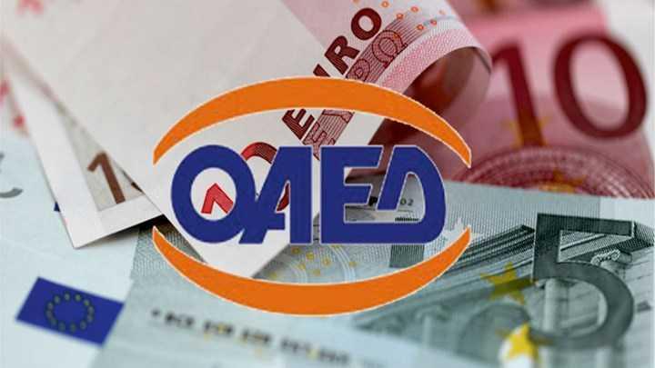 Τη μετατροπή όλων των προαιρετικών ηλεκτρονικών υπηρεσιών του Οργανισμού Απασχόλησης Εργατικού Δυναμικού (ΟΑΕΔ) σε υποχρεωτικές ανακοίνωσε η διοίκηση του Οργανισμού για τη δραστική μείωση του συγχρωτισμού στις υπηρεσίες του, στο πλαίσιο των προληπτικών μέτρων για την αποφυγή της διασποράς του κορωνοϊού. Τα μέτρα αυτά εφαρμόζονται από την Τετάρτη 11 Μαρτίου και θα είναι σε ισχύ έως και την Τρίτη 31 Μαρτίου 2020. Σύμφωνα με σχετική εγκύκλιο του ΟΑΕΔ, η οποία ήδη απεστάλη στις υπηρεσίες του Οργανισμού, όλες οι προαιρετικές ηλεκτρονικές υπηρεσίες μετατρέπονται σε υποχρεωτικές. Οι συναλλασσόμενοι μπορούν να λαμβάνουν τις παροχές, (όπως το επίδομα μακροχρόνια ανέργων, το ειδικό εποχικό επίδομα, κ.λπ.), καθώς και τις βεβαιώσεις (χρόνου ανεργίας, λήψης επιδόματος ανεργίας, κ.λπ.), αποκλειστικά και μόνο με την υποβολή αίτησης με ηλεκτρονικό τρόπο. Όπως αναφέρουν τα dikaiologitika.gr, η διαδικασία εγγραφής στο μητρώο ανέργων του ΟΑΕΔ, καθώς και η αίτηση για το τακτικό επίδομα ανεργίας, θα συνεχίζεται στα 118 Κέντρα Προώθησης Απασχόλησης (ΚΠΑ2) ανά την επικράτεια. Συγκεκριμένα - επίδομα μακροχρονίως ανέργων - βοήθημα ανεργίας αυτοτελώς και ανεξαρτήτως απασχολουμένων - ειδικό εποχικό βοήθημα - ειδικό βοήθημα μετά τη λήξη της επιδότησης ανεργίας - ειδικό βοήθημα μετά από 3μηνη παραμονή στο Μητρώο - ειδικό βοήθημα σε όσους εξέτισαν ποινή στερητική της ελευθερίας - ειδικό βοήθημα λόγω επίσχεσης εργασίας - ειδική παροχή προστασίας μητρότητας - συμπληρωματική παροχή μητρότητας - άδεια σπουδαστών /φοιτητιόν καθώς και βεβαιώσεων: - χρόνου Ανεργίας - λήψης Επιδόματος Ανεργίας - εξατομικευμένης προσέγγισης - ανεργίας για την παροχή ιατροφαρμακευτικής περίθαλψης σε ανέργους ηλικίας έως 29 ετών - ανεργίας για την παροχή ιατροφαρμακευτικής περίθαλψης σε ανέργους ηλικίας 29-55 ετών - ανεργίας για την παροχή ιατροφαρμακευτικής περίθαλψης σε ανέργους άνω των 55 ετών - προαιρετικής ασφάλισης μακροχρόνια ανέργων για θεμελίωση συνταξιοδοτικού δικαιώματος λόγω γήρατος - αυτασφάλισης Επίσης, οι επ