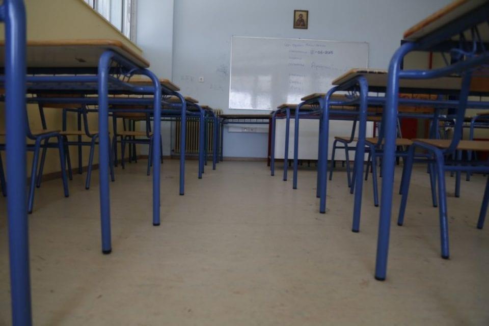 Καμία αλλαγή στην εξεταστέα ύλη της Γ' Λυκείου που ανακοινώθηκε για τη σχολική χρονιά 2019-2020 1