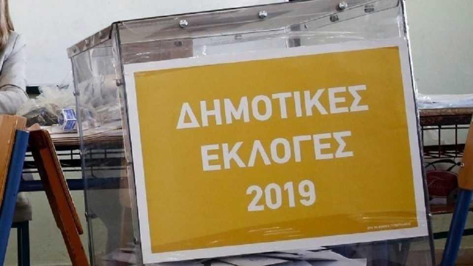 Δήμος Κοζάνης: Μαλούτας-Ιωαννίδης και πάλι τη 2η Κυριακή 1