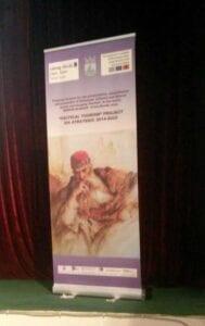 Στo Τεπελένι και στο Αργυρόκαστρο της Αλβανίας πραγματοποιήθηκε η δεύτερη συνάντηση εργασίας του έργου TACTICAL TOURISM 12