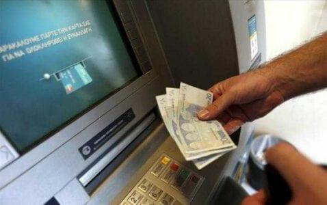 Τράπεζες: Προμήθειες «φωτιά» στις συναλλαγές - Πόσο θα κοστίζουν οι χρεώσεις σε ΑΤΜ, γκισέ και e-banking 1
