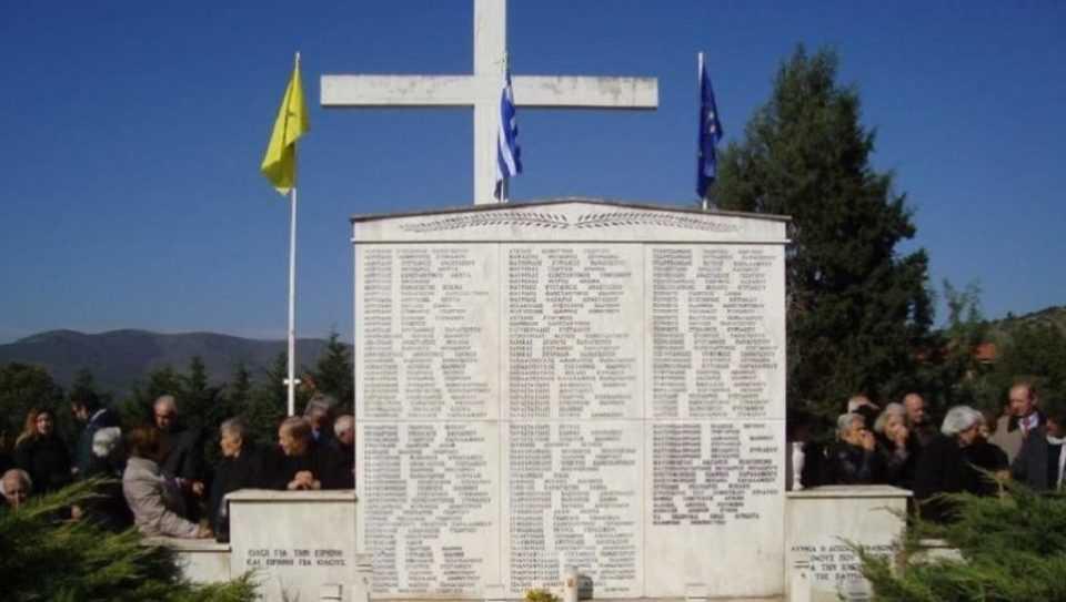 Ματαίωση των εκδηλώσεων Μνήμης στην Μαρτυρική Κοινότητα Μεσόβουνου.