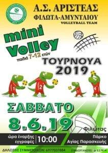 Α.Σ. Αριστέας Φιλώτα Αμυνταίου: Τουρνουά Mini Volley 2019 στον Φιλώτα…Έλα και συ, το παιχνίδι ξεκινά! 1