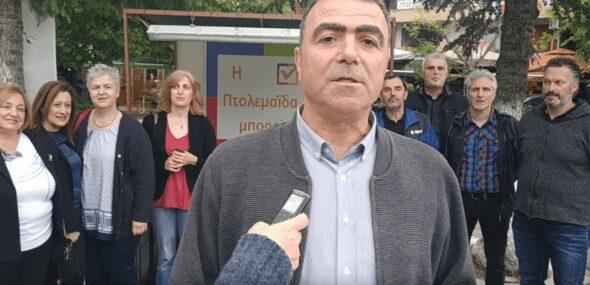 eordaialive.com: Οι πρώτες δηλώσεις του νέου προέδρου δημοτικής κοινότητας Πτολεμαΐδας, Σάκη Νικολαΐδη (βίντεο) 1