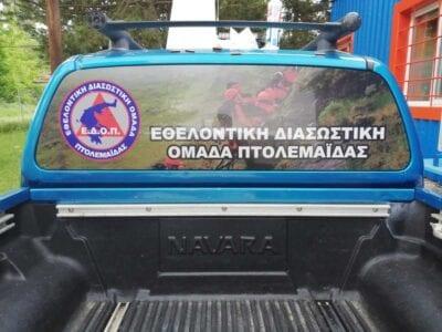 ''Μέγας Αλέξανδρος'' ονομάστηκε το φορτηγάκι (4Χ4) που απέκτησε η Εθελοντική Διασωστική Ομάδα Πτολεμαΐδας (φωτογραφίες) 13
