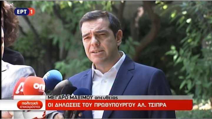 Τσίπρας κατά δανειστών: Τους άνοιξε η όρεξη μετά τις ευρωεκλογές - Έφτασαν στο σημείο να ζητούν μέχρι και απολύσεις στο Δημόσιο - ΒΙΝΤΕΟ 1