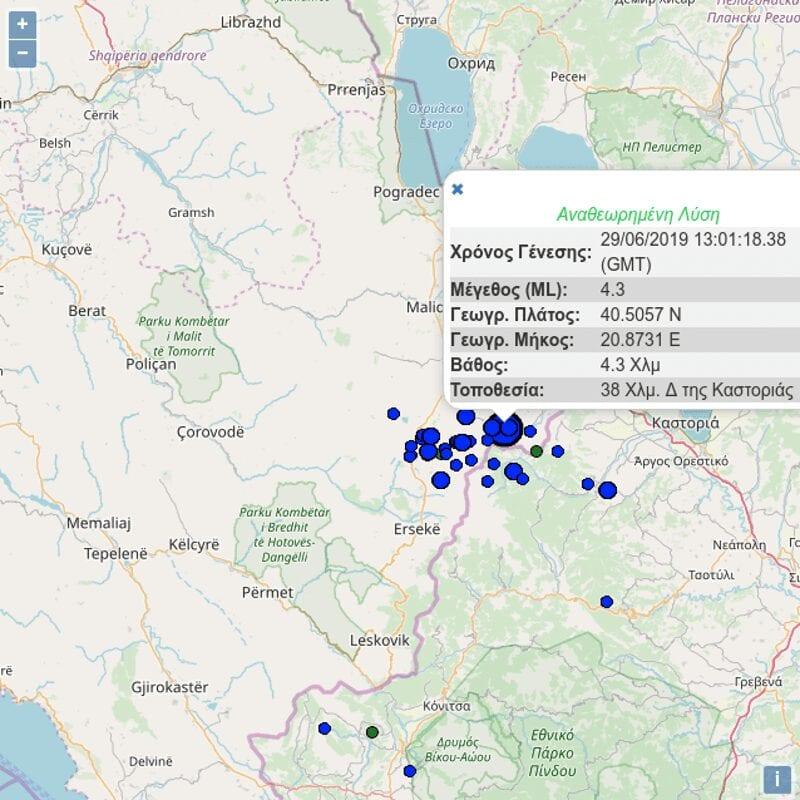 σεισμός στην αλβανία:  «ταρακουνήθηκε» η φλώρινα και η καστοριά 2