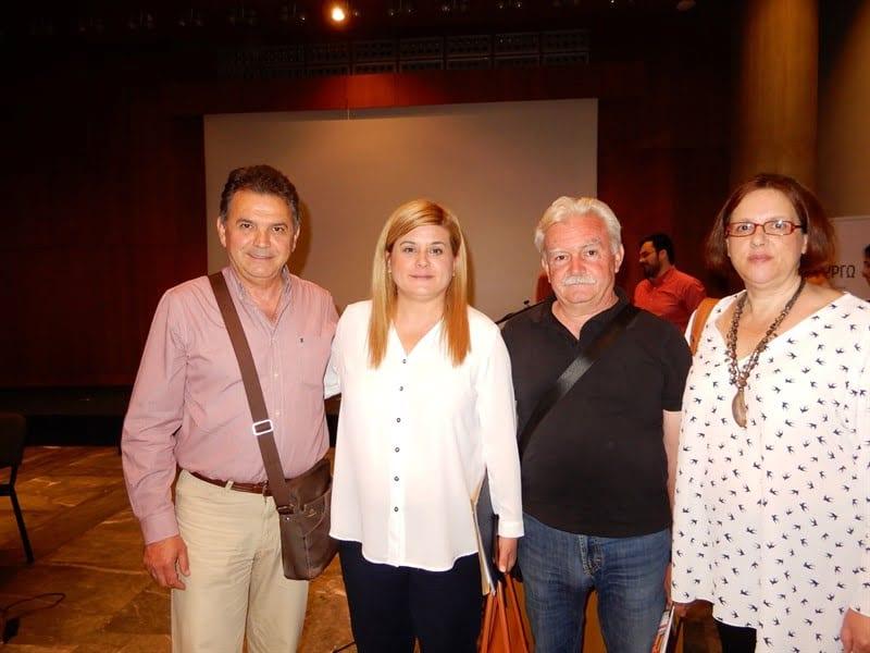 Ο Σύλλογος Γρεβενιωτών Κοζάνης Ο ΑΙΜΙΛΙΑΝΟΣ στην παρουσίαση του προγράμματος ΔΗΜΙΟΥΡΓΩ του Υπουργείου Μακεδονίας Θράκης. 14
