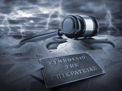 Εκδικάζεται στο ΣτΕ η προσφυγή της ΔΕΗ κατά της διεξαγωγής των δημοπρασιών ΝΟΜΕ 1