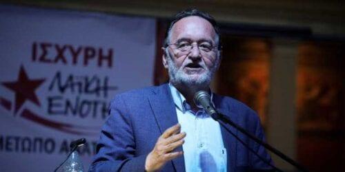 Παραιτήθηκε ο Λαφαζάνης από γραμματέας της ΛΑΕ -Για το αποτέλεσμα των ευρωεκλογών 1