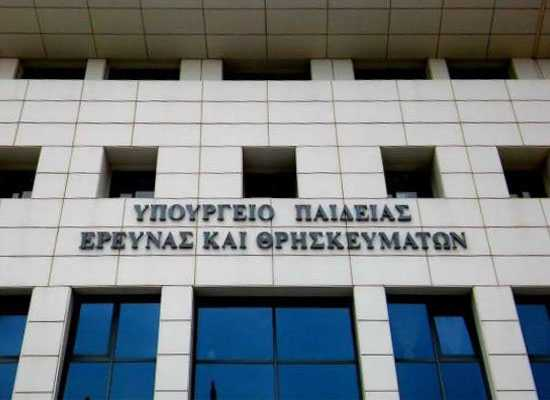 Οι δράσεις και μεταρρυθμίσεις του Υπουργείου το διάστημα 2015-2019 1