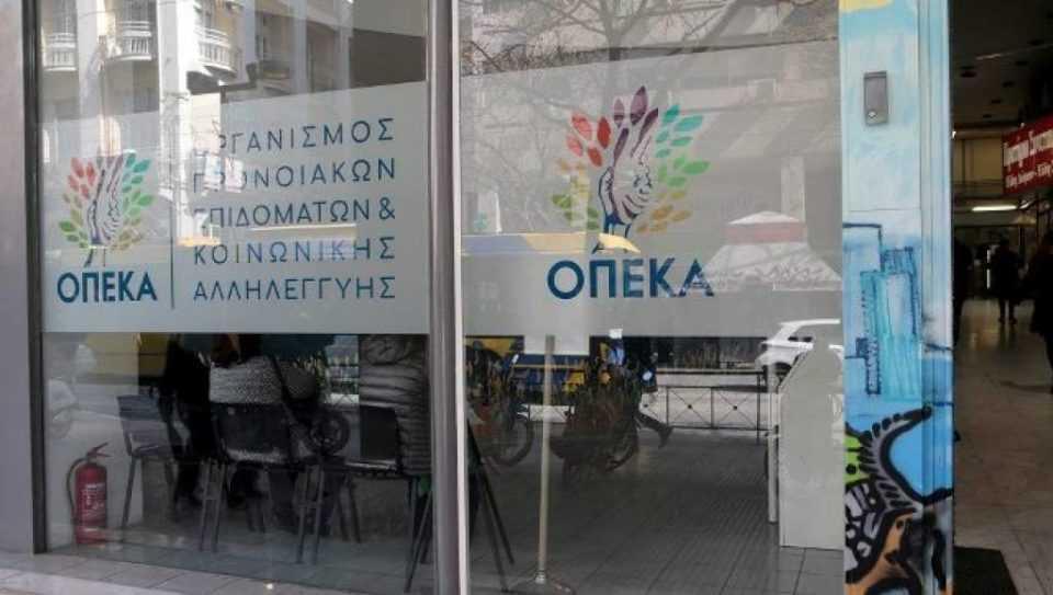 OΠΕΚΑ: Ευχάριστη ανατροπή με πέντε επιδόματα και συντάξεις - Γιατί θα πληρωθούν νωρίτερα 1