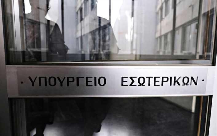 Στη διάθεση των πολιτών το Αρχείο Εκλογικών Αποτελεσμάτων της Διεύθυνσης Εκλογών του ΥΠΕΣ 1