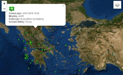 5,1 Ρίχτερ δίνει τον σεισμό στην Κοζάνη το Ευρωμεσογειακό – 4,6 το Γεωδυναμικό 2