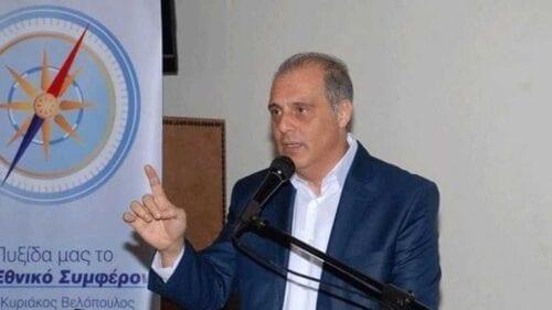 Ελληνική Λύση: «Εάν πέσει η ΔΕΗ πέφτει όλη η χώρα» 1