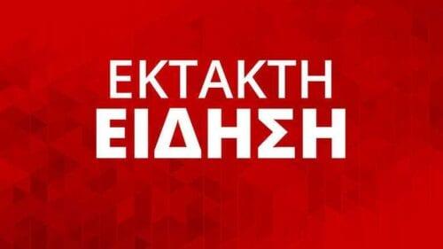Σεισμός 4,7 Ρίχτερ κοντά στην Κοζάνη 2