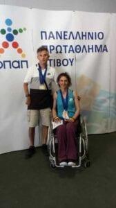 Eordaialive.com: Με μετάλλια στις αποσκευές τους επιστρέφουν οι αθλητές μας από το Πανελλήνιο Πρωτάθλημα Στίβου Α.Μ.Ε.Α. (φωτό) 14