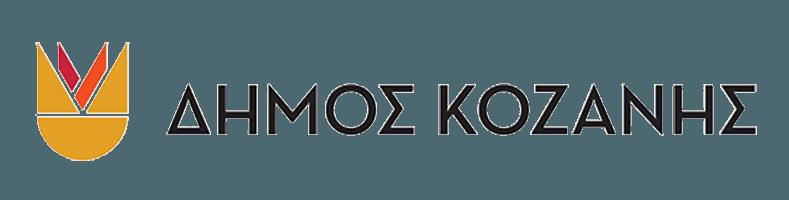 Εργασίες φυτοπροστασίας σε δένδρα στην πόλη της Κοζάνης 1