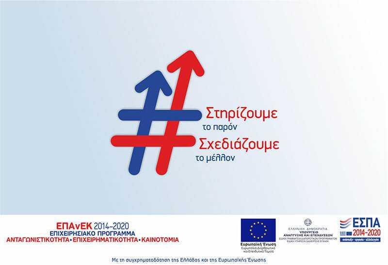 Έρευνα μέτρησης ικανοποίησης Δικαιούχων ΕΠΑνΕΚ -Πορεία υλοποίησης του προγράμματος 1