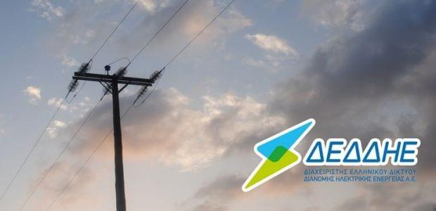 Διακοπή ρεύματος σε Τ.Κ. του Δήμου Εορδαίας