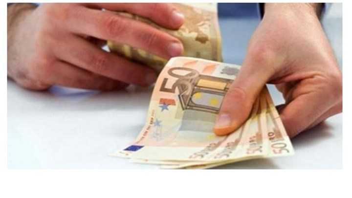 Ποιοι θα δουν σήμερα χρήματα στους λογαριασμούς τους 1