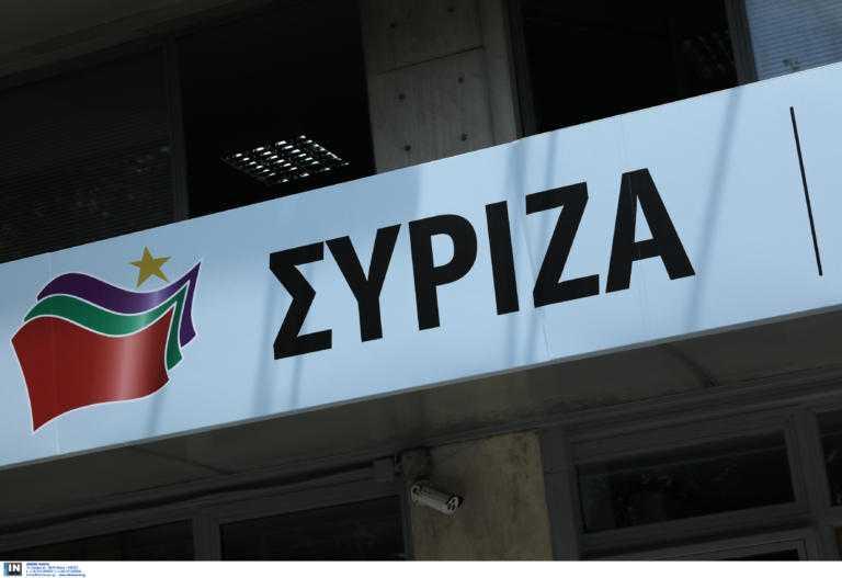Διαδικτυακή εκδήλωση ΣΥΡΙΖΑ για τον αγροτικό τομέα -Άμεση στήριξη και νέο παραγωγικό συμβόλαιο για την πρωτογενή παραγωγή.