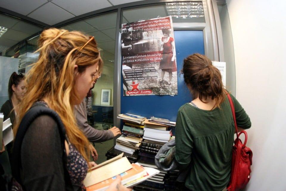 Είσαι νέος φοιτητής; Οι εκπτώσεις και προσφορές που δικαιούσαι με το φοιτητικό πάσο 1
