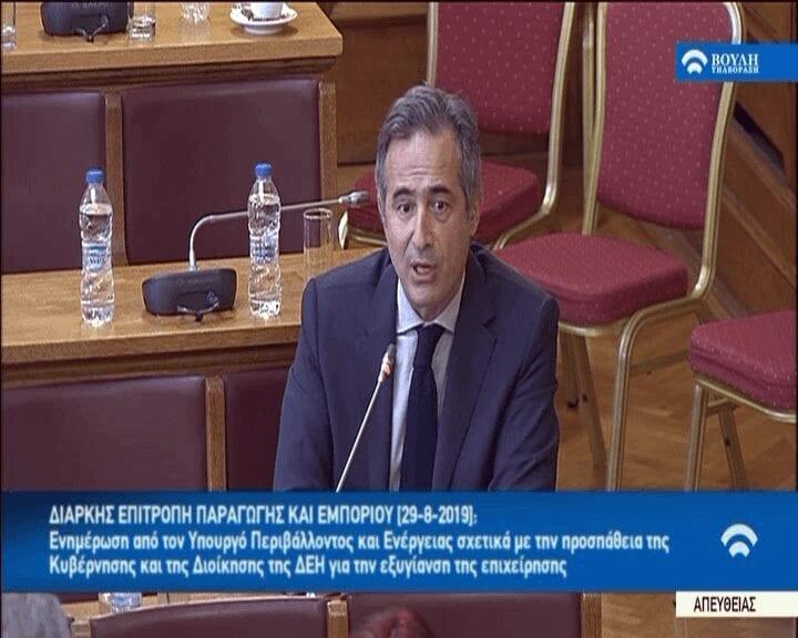 Τοποθέτηση του βουλευτή Ν. Κοζάνης Στάθη Κωνσταντινίδη στη Διαρκή Επιτροπή Παραγωγής και Εμπορίου (βίντεο) 1