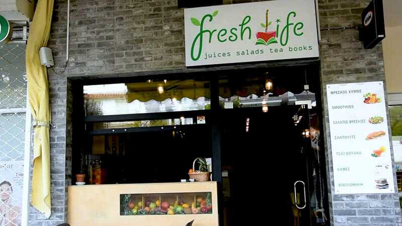 Fresh Life στο κέντρο της Πτολεμαΐδας | Φυσικοί χυμοί, καφέδες (Δείτε το βίντεο!) 1