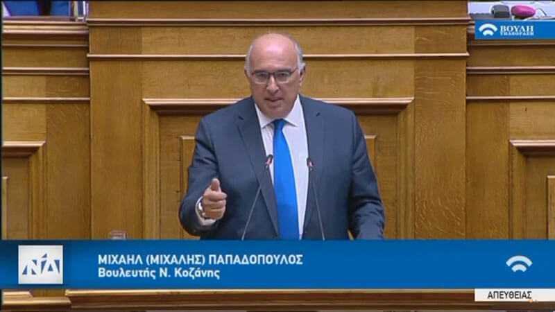 Μιχάλης Παπαδόπουλος - ομιλία στη Βουλή στο Νομοσχέδιο του Υπουργείου Υποδομών και Μεταφορών 1