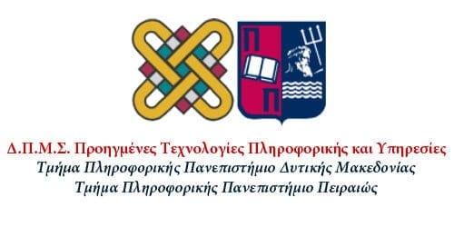 Υποβολή φόρμας εκδήλωσης ενδιαφέροντος  για το Διιδρυματικό ΠΜΣ «Προηγμένες Τεχνολογίες Πληροφορικής και Υπηρεσίες» Ακαδημαϊκό έτος 2019-2020 2