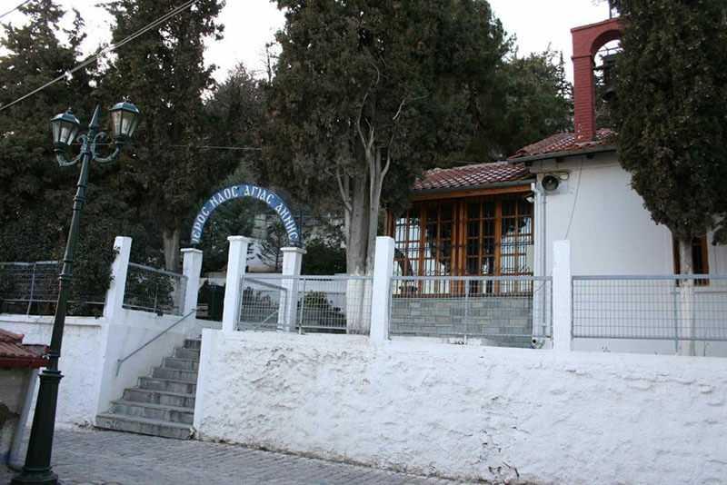 Πανηγυρίζει το Ιερό Εξωκκλήσιο Αγίας Άννης Κοζάνης 2