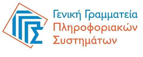 υπουργείο οικονομικών: ξεκίνησε η παραγωγική λειτουργία της εφαρμογής του κεντρικού μητρώου πραγματικών δικαιούχων 1