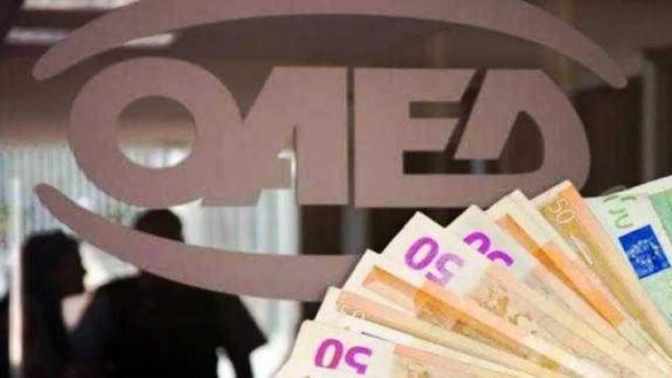 ΟΑΕΔ: Σχέδια για αύξηση του επιδόματος ανεργίας -Αλλαγές στα κριτήρια χορήγησης 1