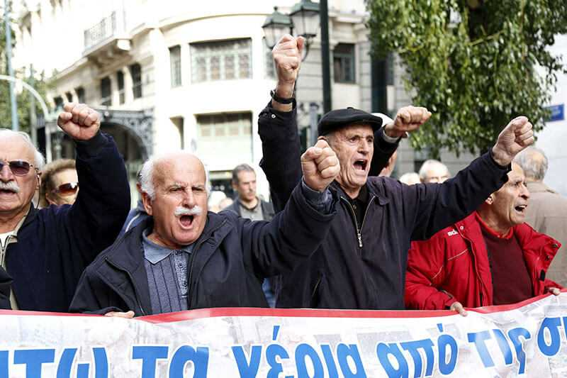 Κάλεσμα του Σωματείου Συνταξιούχων ΙΚΑ ΠΕ Κοζάνης για το συλλαλητήριο στη ΔΕΘ 1