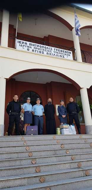 Εορτασμός του Προστάτη του Σώματος,Μεγαλομάρτυρα Αγίου Αρτεμίου και της «Ημέρας της Αστυνομίας» 40