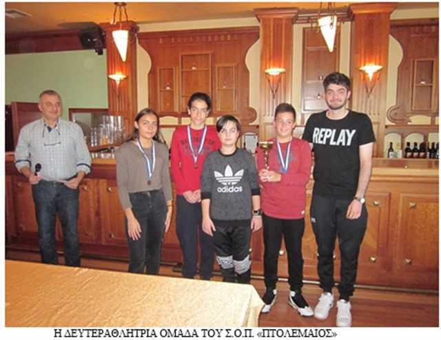 Ρεκόρ συμμετοχών, στο τουρνουά σκακιού «Ελευθέρια» , στην Πτολεμαΐδα 11