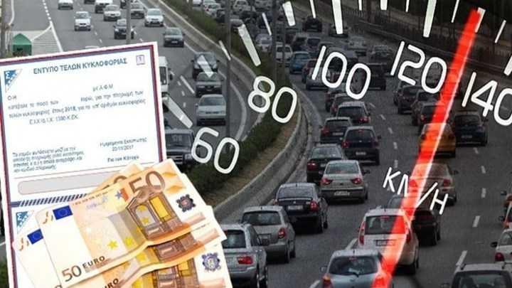 Πότε θα αναρτηθούν στο Taxisnet τα τέλη κυκλοφορίας - Όλες οι λεπτομέρειες για την πληρωμή τους 1