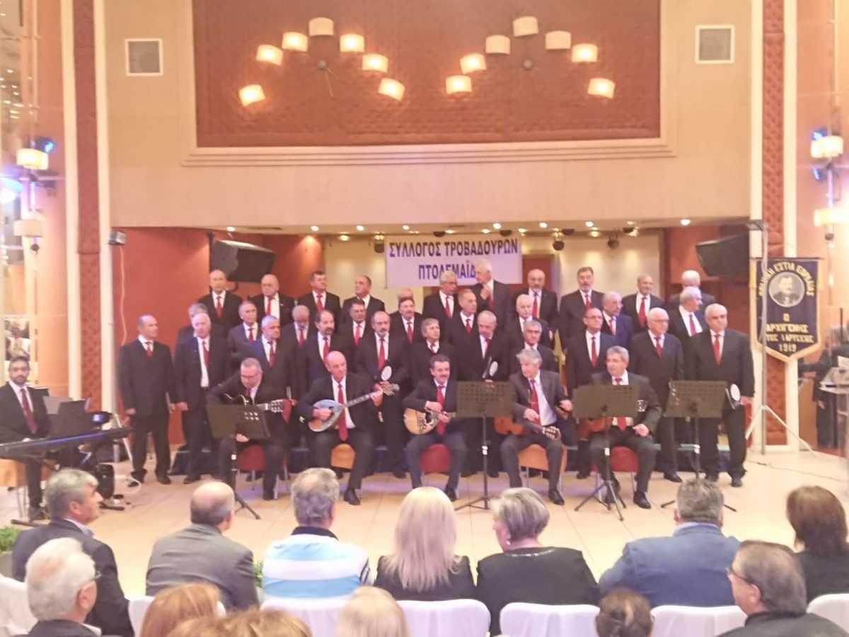eordaialive.com: Πτολεμαΐδα: 11η Συνάντηση Χορωδιών (φωτογραφίες) 26