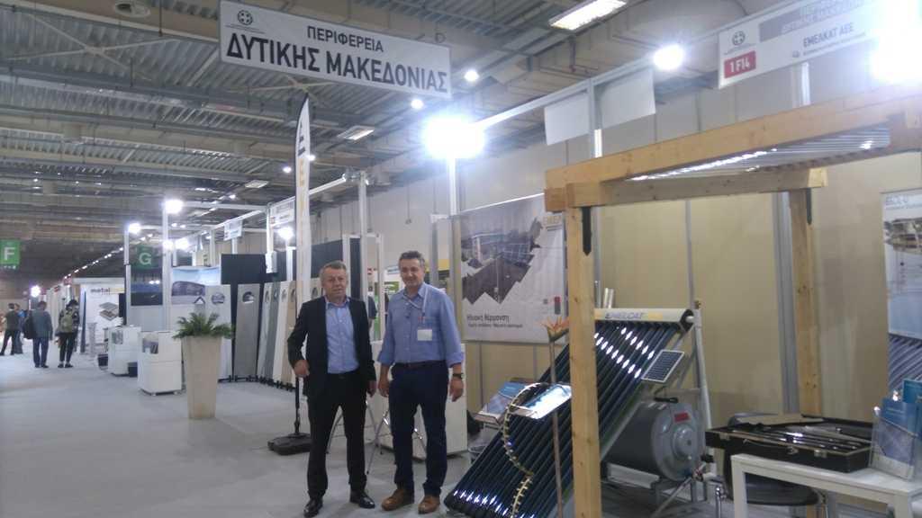ΠΔΜ: Συμμετοχή στην επαγγελματική έκθεση «ΟΙΚΟΔΟΜΗ Expo 2019, 18 έως 20 Οκτωβρίου 2019,  στο Εκθεσιακό Κέντρο METROPOLITAN Expo στην Αθήνα 8