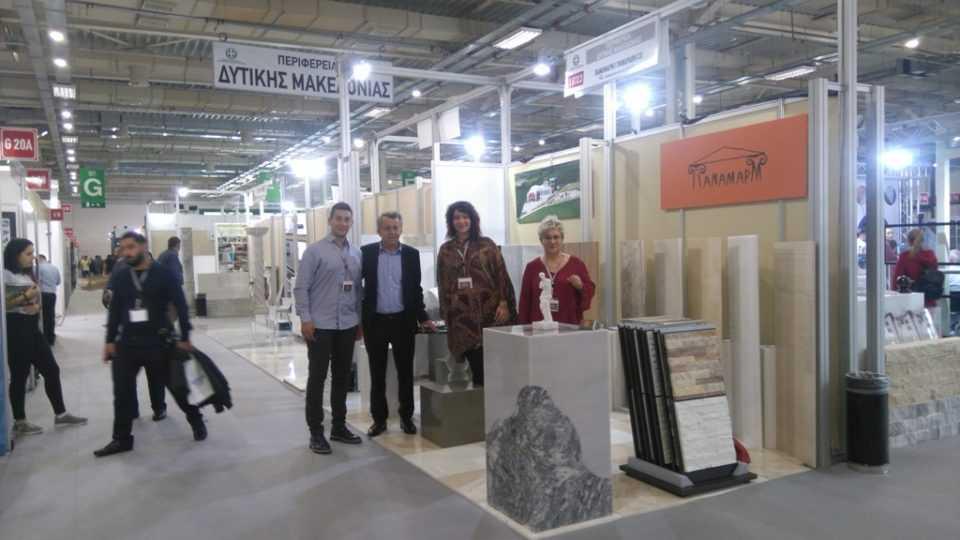 ΠΔΜ: Συμμετοχή στην επαγγελματική έκθεση «ΟΙΚΟΔΟΜΗ Expo 2019, 18 έως 20 Οκτωβρίου 2019,  στο Εκθεσιακό Κέντρο METROPOLITAN Expo στην Αθήνα 1
